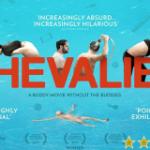Chevalier (2015) (Greek Language)