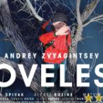 Loveless (2017) (Russian Language)- BFI London Film Festival 2017